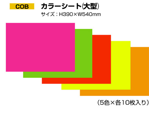 01card_slice_colorseet_02